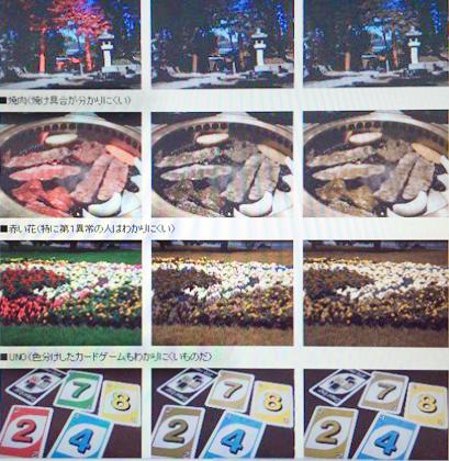Windows-Live-Writer_7ce554898804_1346B_IMG_0664_thumb2_edited-1